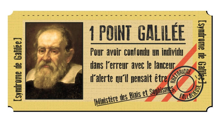 l'argument galiléen